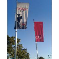 Anzac Day Banners