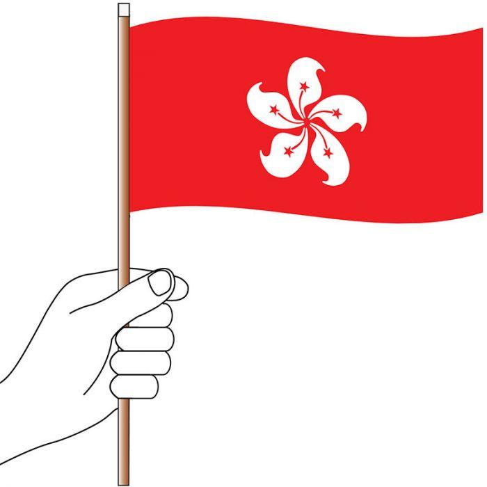 Hong Kong Hand Flag Handwaver