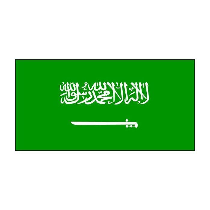 Saudi Arabia fully sewn flag, Saudi Arabia hand sewn flag