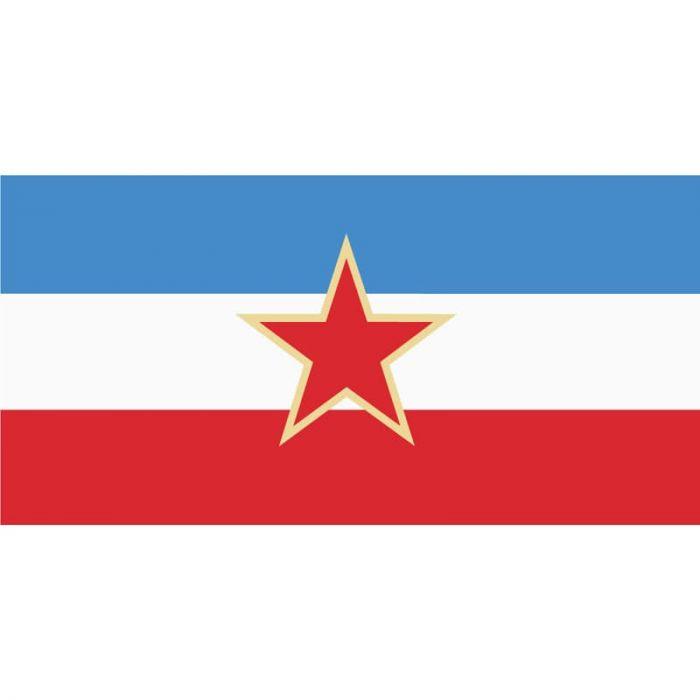 Yugoslavia Superseded Flag