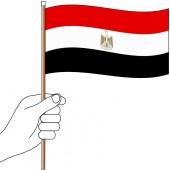 Egypt Hand Flag Handwaver