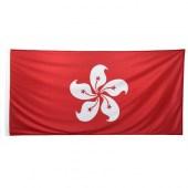 Hong Kong flag 1800mm x 900mm (Knitted)
