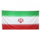 Iran Flag 1800mm x 900mm (Knitted)