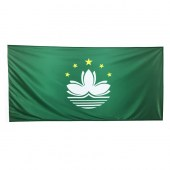 Macao (Macau) Flag 1800mm x 900mm (Knitted)