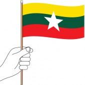 Myanmar Hand Flag Handwaver