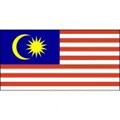 Malaysia Flag 900 x 450mm