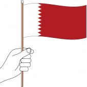 Qatar Hand Flag Handwaver