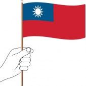 Taiwan Hand Flag Handwaver